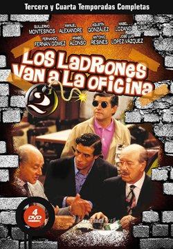 Cat logo ladr n comercial tv for Los ladrones van a la oficina